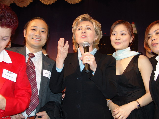 Wang, Jun attended US Ms. Hilary Clinton's re-election campaign for Senator in 2006