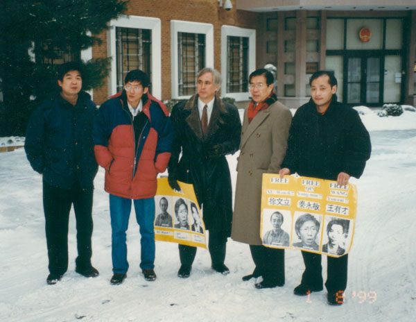 On January 8, 1999, Chinese Democrats Held a Protest before China Embassy in Washington