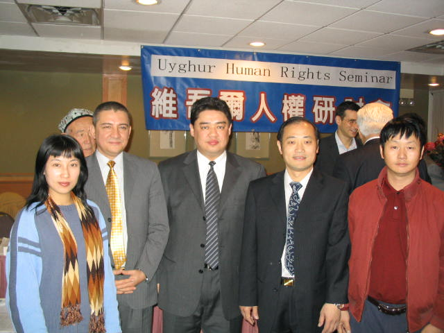 "On Nov.14, 2004, Wang, Jun attended ""Seminar on Human Rights of the Uygur"" in NYC"