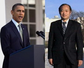The Chairman of China Democracy Party Wang, Jun wrote to American President Barack Obama