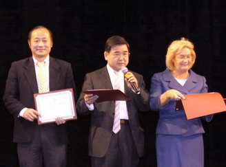 12/04/2010  Chairman Wang,Jun won Outstanding Community Leader Prize in N.Y.
